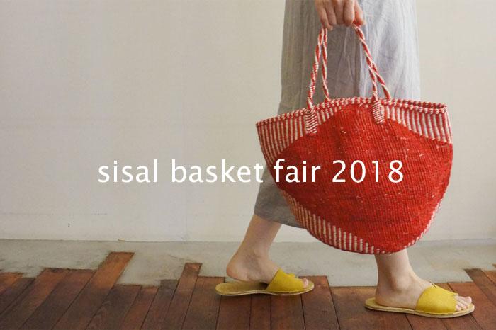 sisal basket fair 2018