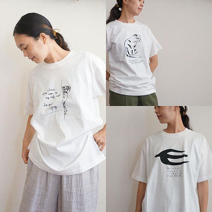 200726nishiwaki.jpg