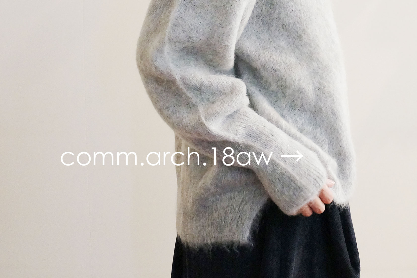 comm.arch.18AW