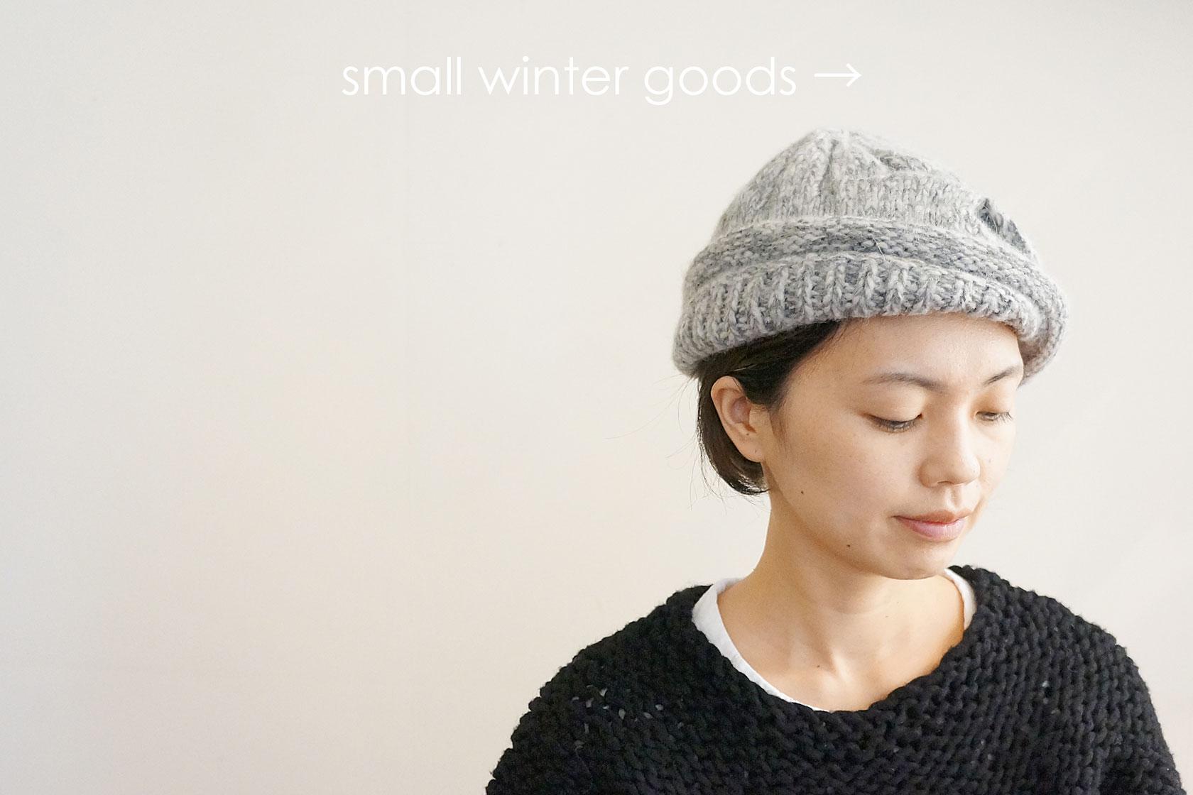small winter goods