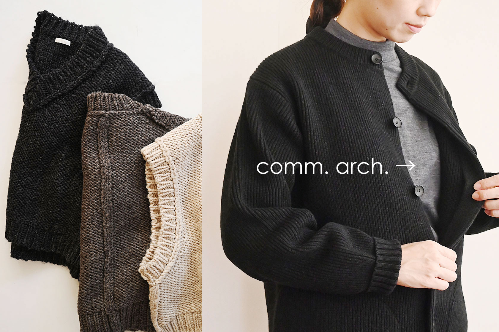 comm.arch.