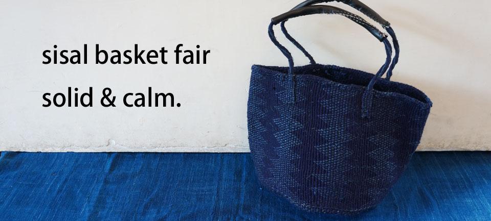 sisal basket fair / solid & calm